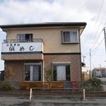 浜めし - 外観1