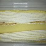 ドンレミーアウトレット - 9層ミルクレープ切れ端250円
