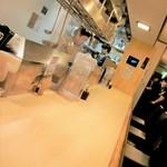 175°DENO担担麺 - カウンター席