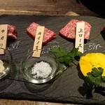 83909357 - お肉4点盛り(塩)