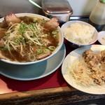 ラーメン藤 - 木炭焼豚(醤油)唐揚げセット