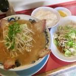 ラーメン藤 - 木炭焼豚(みそ)野菜炒めセット