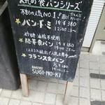 83909970 - 店外観