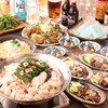博多天神 もつ鍋 お多福 - 料理写真: