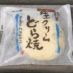 平井製菓株式会社 - 生どら(コーヒーわらび餅入り)