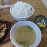 Oosakayakinikuhorumonfutago -