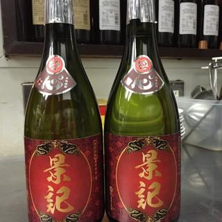 ◇ビール・紹興酒◇中華と合う!ドリンクが充実しております◎