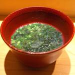 鮨 さいとう - 味噌汁