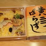 岡山特産館 桃太郎 - 料理写真:黄ニラばら寿司