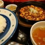中嘉屋食堂 麺飯甜 - 四川麻婆豆腐定食 950円