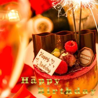 誕生日記念日に無料特典ケーキ贈呈◎