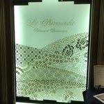 パノラミックレストラン ル・ノルマンディ - Le Normandie