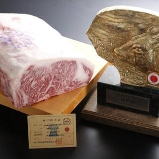 高級ブランド牛『神戸牛』が食べられるお店