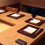 木山 - 個室カウンター