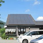 ブリランテ - 店舗外観 一面の太陽光パネル