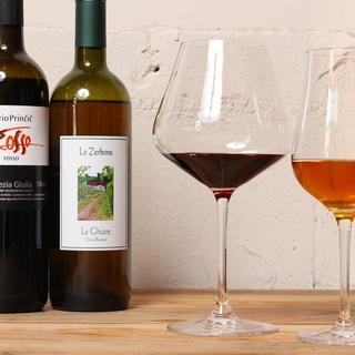 【シェフのこだわり②】イタリアの自然派ワイン!初心者大歓迎!