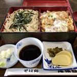 尾張屋 - 料理写真:かつ丼ざるセット 1,100円
