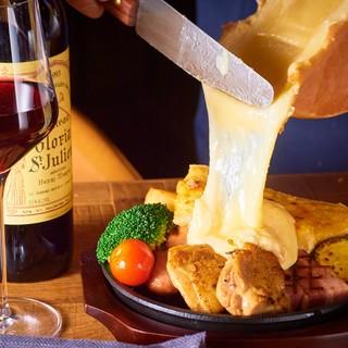 熟成されたラクレットチーズをとろ~りたっぷり!!