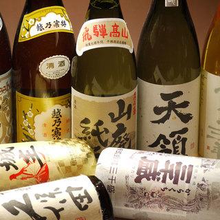 ☆日本酒・焼酎多数ご用意☆