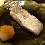 鮨 真 - 太刀魚塩焼き