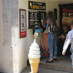 みつばち工房 花の道 - ソフトクリームの販売口