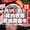焼肉食べ放題×飲み放題 牛の蔵 - その他写真: