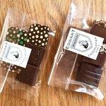 ボングーショコラ - チロルチョコより薄小さいのが290円×10個で2900円也〜でも買っちゃうんだな〜