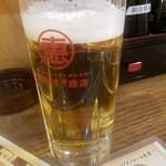 83938945 - ビール