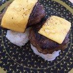 はま寿司 - チーズハンバーグ
