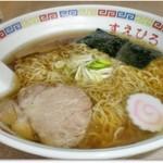 米沢ラーメン すえひろ - 料理写真:写真からでだし薫る米沢中華そば