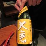 丸一そば屋 - いただいた日本酒