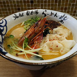 らーめん砦 - 海老潮拉麺+煮玉子