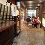 茶乃芽 - イートインスペース