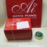 アイ ノノピアーノ ショコラティエ - 北新地食パンセット おためし1400円