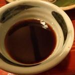 寿美久 - 汁はハナから入ってきます