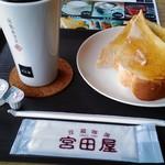 宮田屋 - トースト