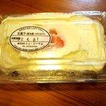 シェ シーマ - おべんとうケーキ!
