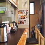 米福 - 店内の雰囲気
