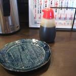米福 - 大海老用取り皿とタレ