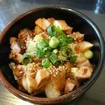 麺や結 - チャーシュー飯