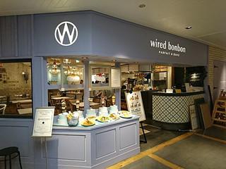 wired bonbon ルミネ新宿店 - wired bonbon