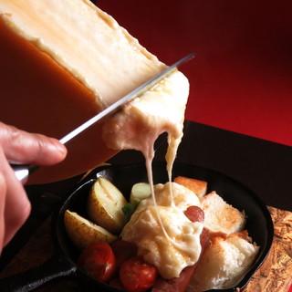 北海道産のチーズを贅沢に使用したお料理