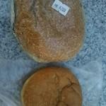 トリーゴ - グリルチキンバーガー 大辛口カレー