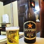 宮鍵 - サッポロ生ビール 黒ラベル(生)中瓶 650円(税込)。      2018.04.10