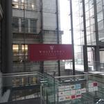 ウルフギャング・ステーキハウス - お店に向かう階段の手前