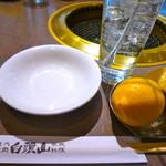 83961301 - 生レモンサワー