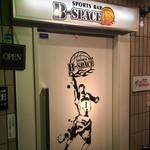 B-SPACE -