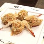 二位 - 料理写真:☆渡り蟹 ほぐし身炒め 1800円(2個)