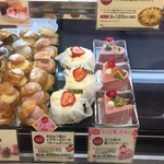 FLO・プレステージュ - 誕生日に晩ご飯のデザート=3=3=3 東急ツインズイースト1Fのレシピ町田にある惣菜&洋菓子屋さんでテイクアウト☆彡 見た目も可愛くて春って感じ♪