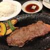 肉の山本 - 料理写真:肉の山本(国産牛サーロインステーキ)